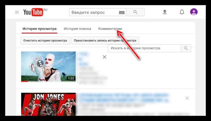 Комментарии в мобильном приложении YouTube: находим, оставляем, читаем