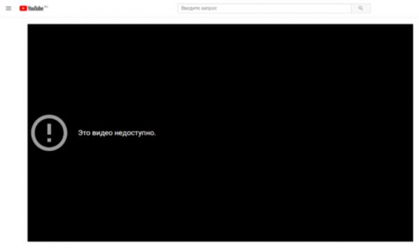 Жалуемся на неподобающий контент на Ютубе: как написать претензию